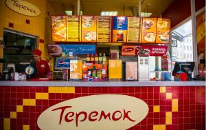 圣彼得堡美食-Tepemok