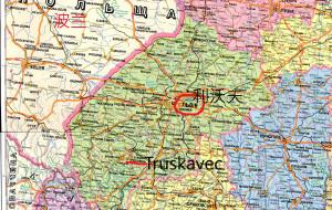 【乌克兰图片】乌克兰西部疗养小城 - Truskavec (Трускавец)  海量照片!!