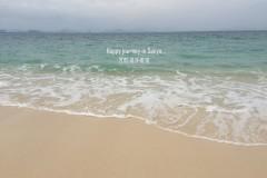 2015.10.11-10.16之初见三亚~~Happy journey in Sanya...