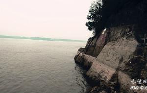 【赤壁图片】雨落江天,记取千年风雅—梦游赤壁