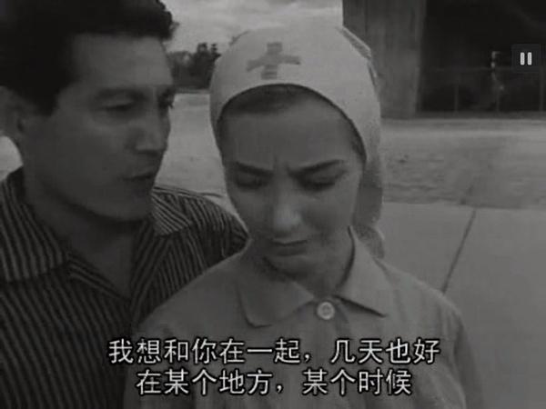 《广岛之恋》