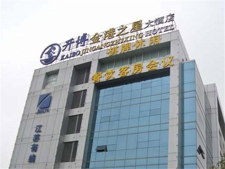 徐州龙山温泉大酒店