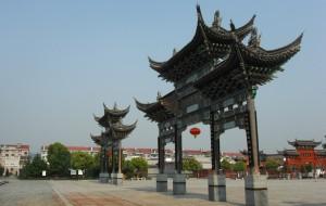 【东阳图片】2014年五一横店游(五)——明清民居博览城