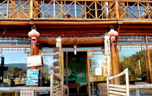 泸沽湖娱乐-左岸音乐吧
