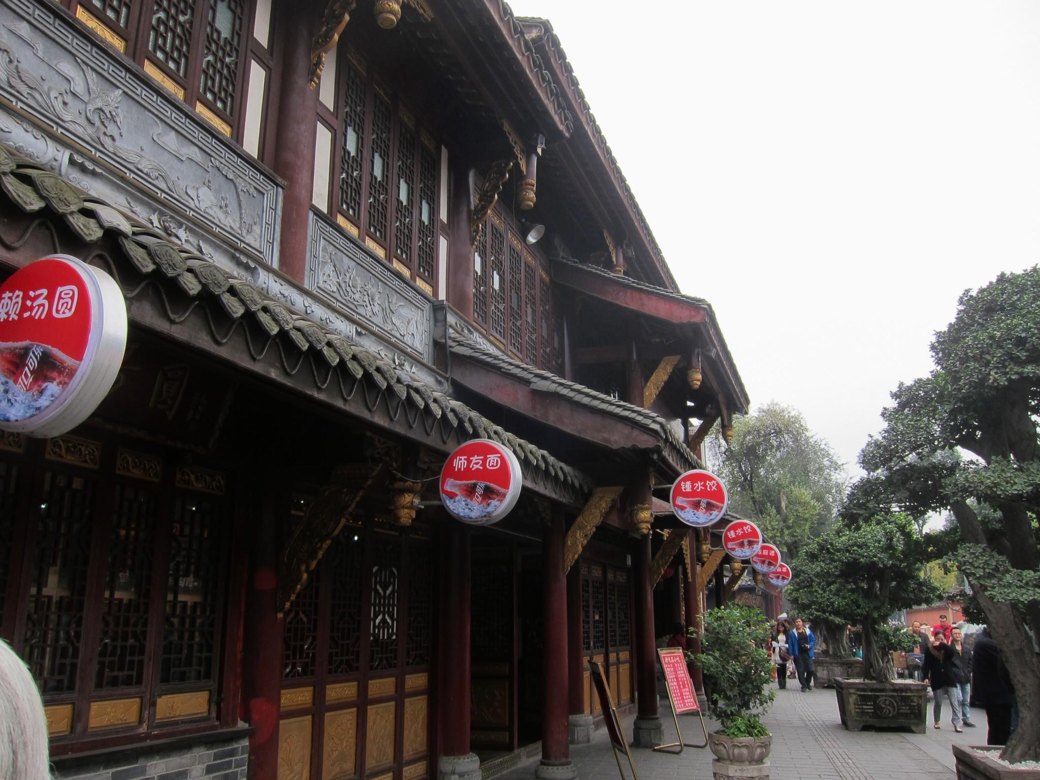 ChengDuwenshu temple