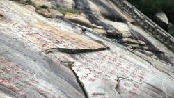 泰山景点-经石峪