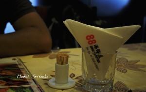 科伦坡美食-88海鲜屋