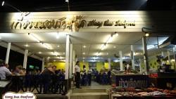 象岛美食-Nong Bua Seafood Restaurant