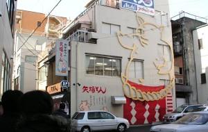 名古屋美食-矢场炸猪排