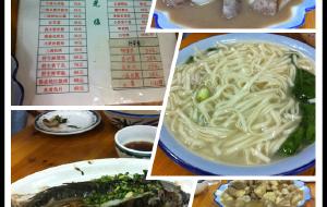 三清山美食-村里村外土菜馆