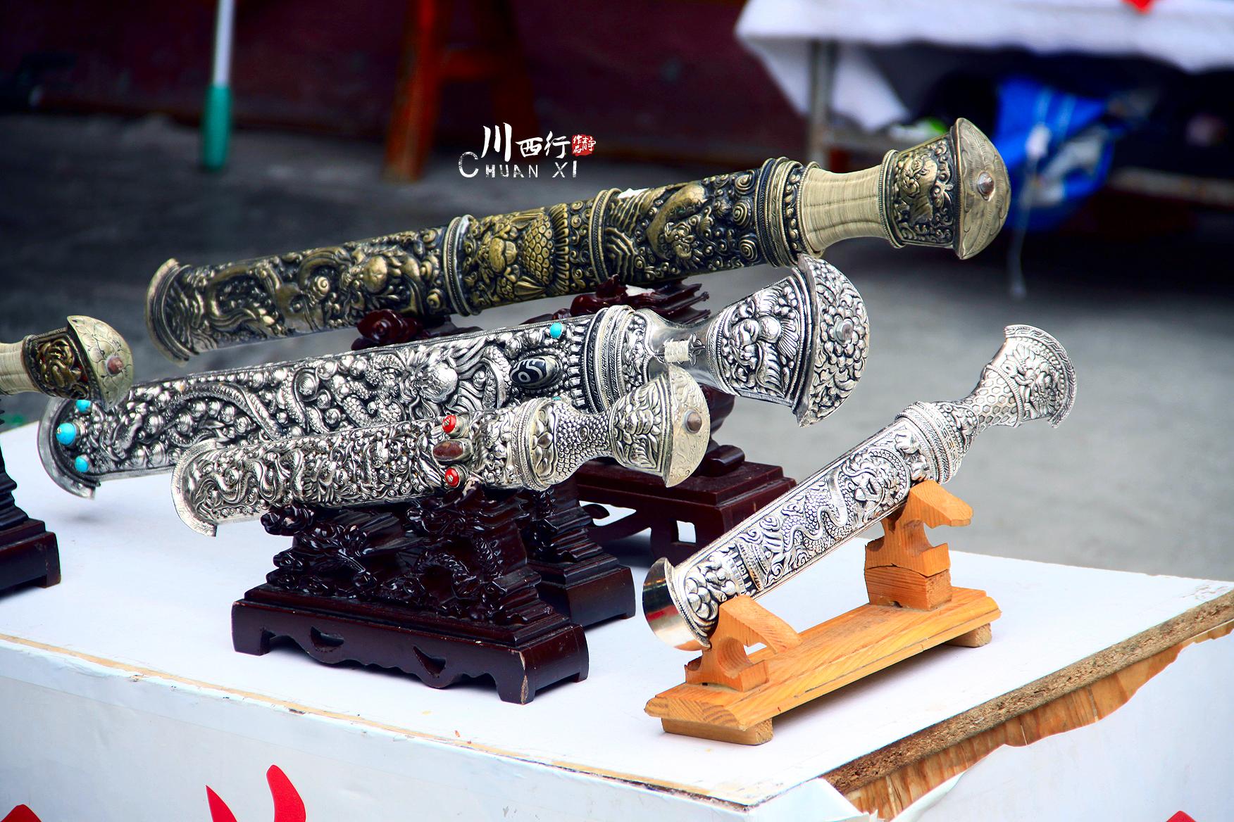 jiuzhaigou tibet knife