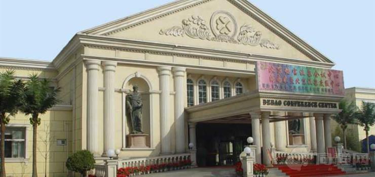 北京德宝温泉
