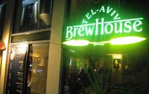 以色列娱乐-Tel-Aviv Brewhouse