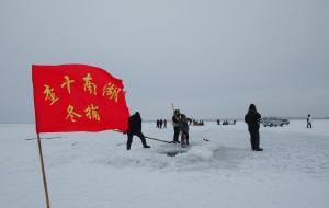 【查干湖图片】千年传承——查干湖冬捕(原理详细介绍)