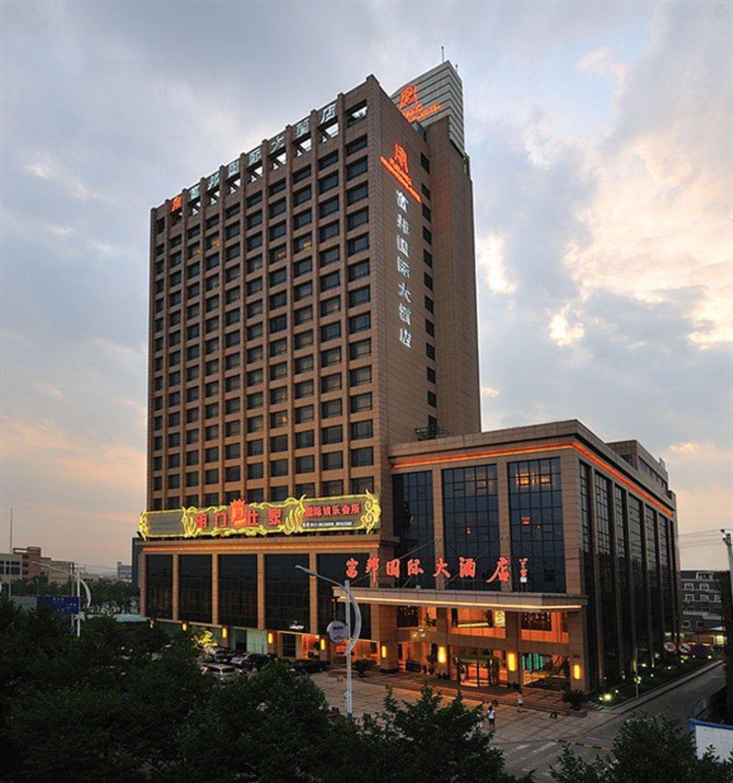 华飞好声音(上海皇廷国际大酒店)