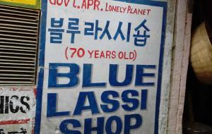 印度美食-蓝色小屋