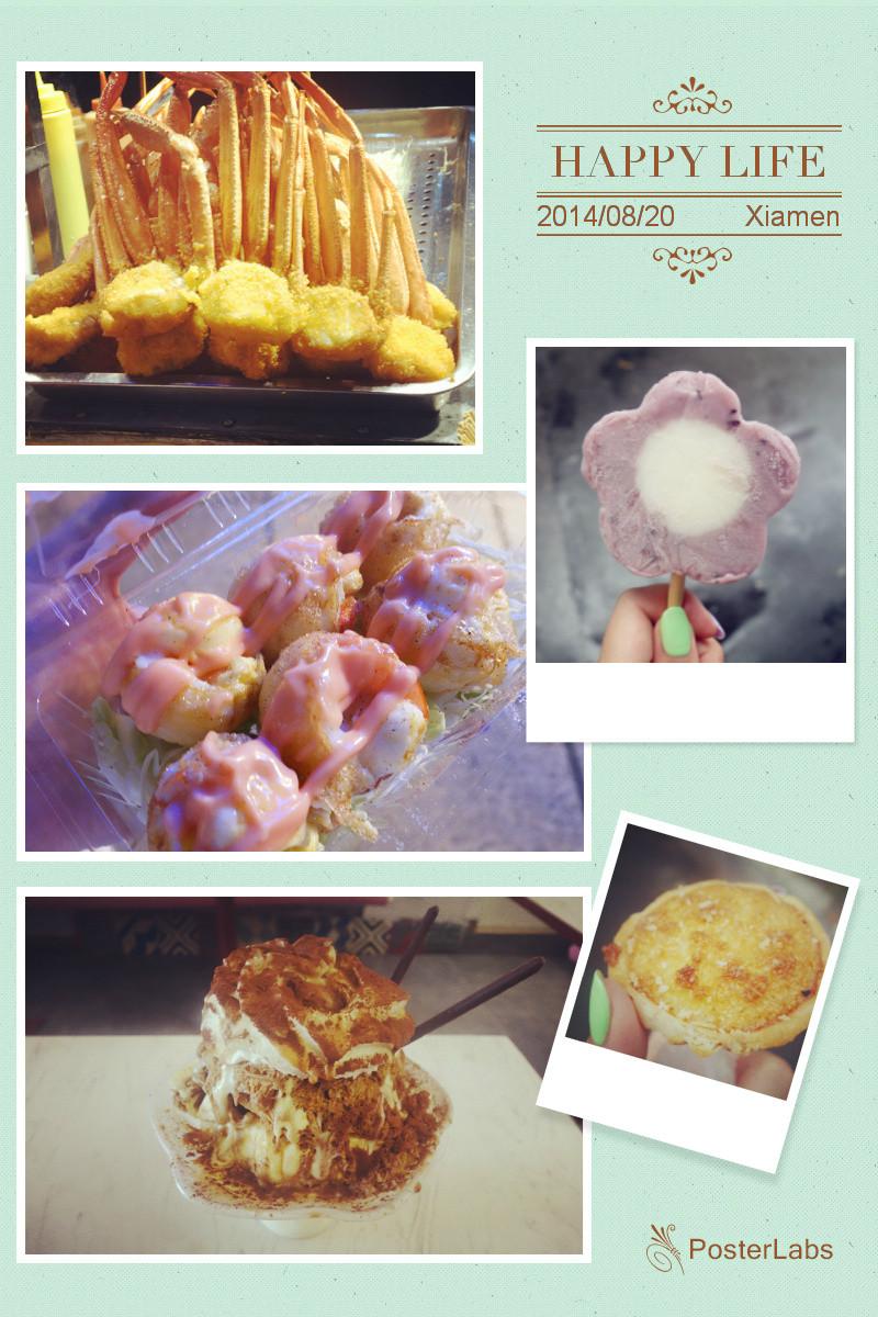 记得以前在一个韩国电视节目里看过这种土耳其冰淇淋~有个土耳其大叔图片