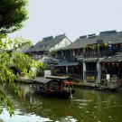 西塘攻略图片