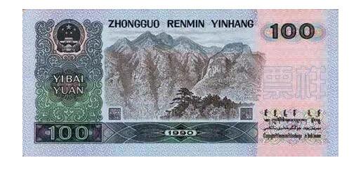各版人民币上的景点,你都知道吗