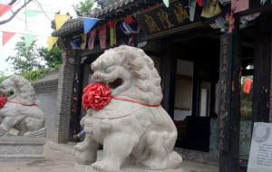 【兴城市图片】路过兴城——城隍庙