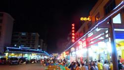 荔波美食-漳江夜食小吃街