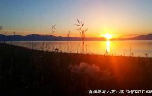 新疆娱乐-青格达湖旅游区
