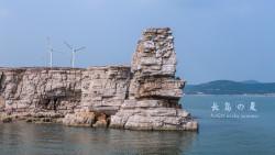 长岛景点-宝塔礁