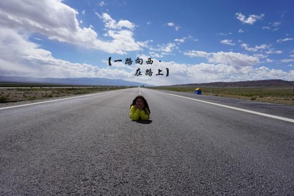 壁纸 道路 高速 高速公路 公路 桌面 600_400