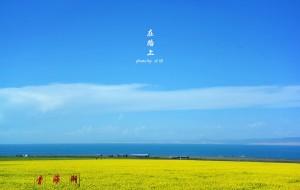 【丝绸之路图片】#消夏计划#西域,最美的季节遇见你——青海湖、敦煌、张掖 西北大环线(人文、风景两不误)