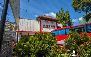 科伦坡美食-大北京酒楼