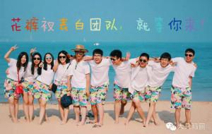 【千岛湖图片】花裤衩的夏天--一起毕业旅行吧