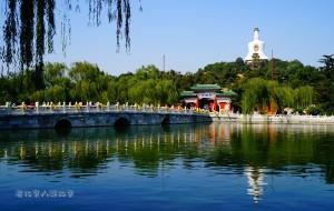 【北京图片】