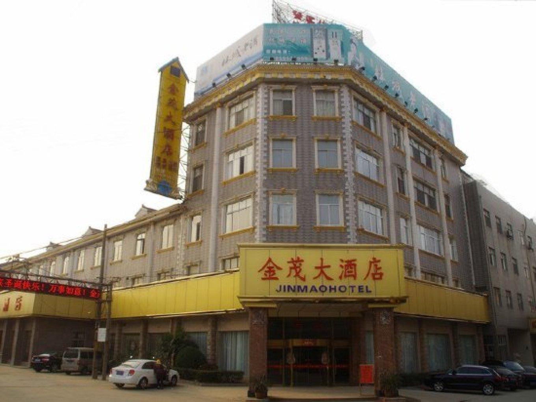 淮南金茂国际酒店(中餐厅-酒店单人早餐)团购-团购仅售34元,...