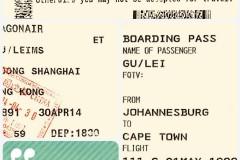 6晚9天南非冒险之旅