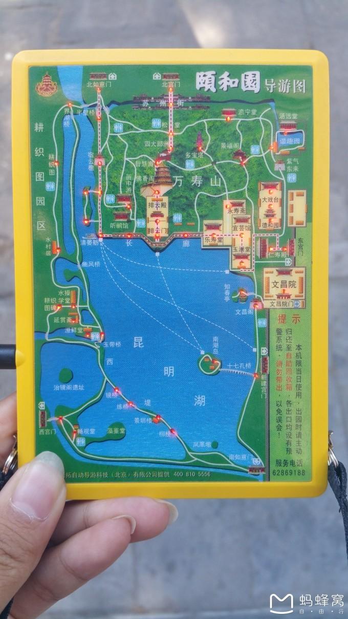 南北湖风景区导览图