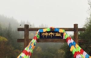 """【宝兴图片】""""神木垒""""东拉山发现之旅:不一样的神木垒之""""萨伊(亚西)拉姆"""""""