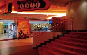 文莱娱乐-加东电影院