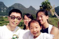 异乡老友聚,带上小妞游桂林----4天小长假桂林自驾美景之旅