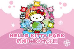新年第一晚,我睡了 Hello Kitty 喵 !