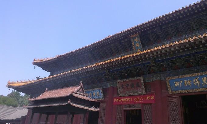 中原文化之旅-----中岳庙,郑州旅游攻略 - 马蜂窝