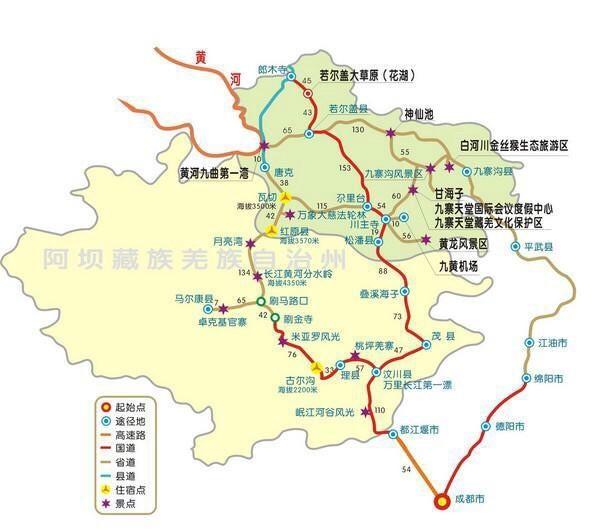 第一天:成都~汶川~茂县~松潘~若尔盖县~唐克(住唐克镇)图片