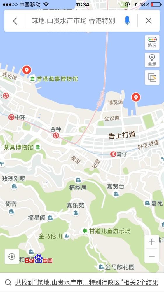 关于香港筑地山贵水产市场