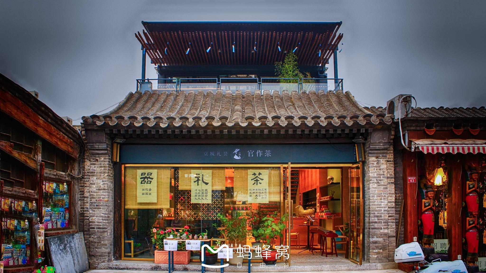 【端午節北京旅游】2019北京端午節去哪玩,端午節去北京哪里玩好