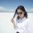 Alene_Who
