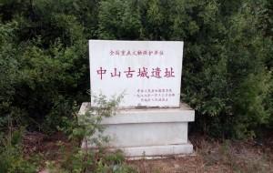 【平山图片】2016年6月4日   徒步旅行之——东林山转山记