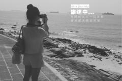 10月,和闺蜜赴一场青春文艺之旅(厦门4日逛吃逛吃+内附图片有点多~)