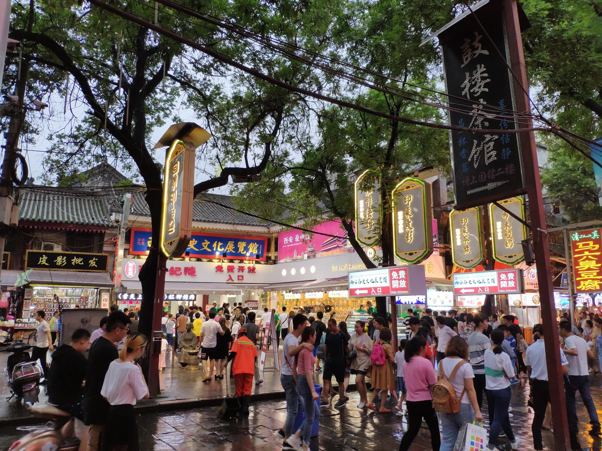 Xian Muslim quarter Tour