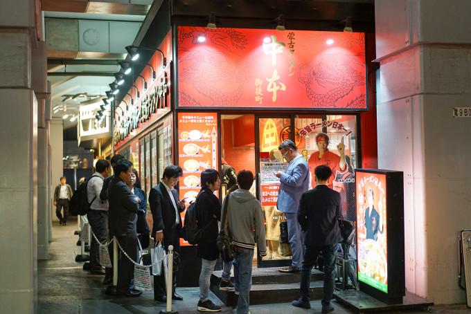 東京·美食物語 125