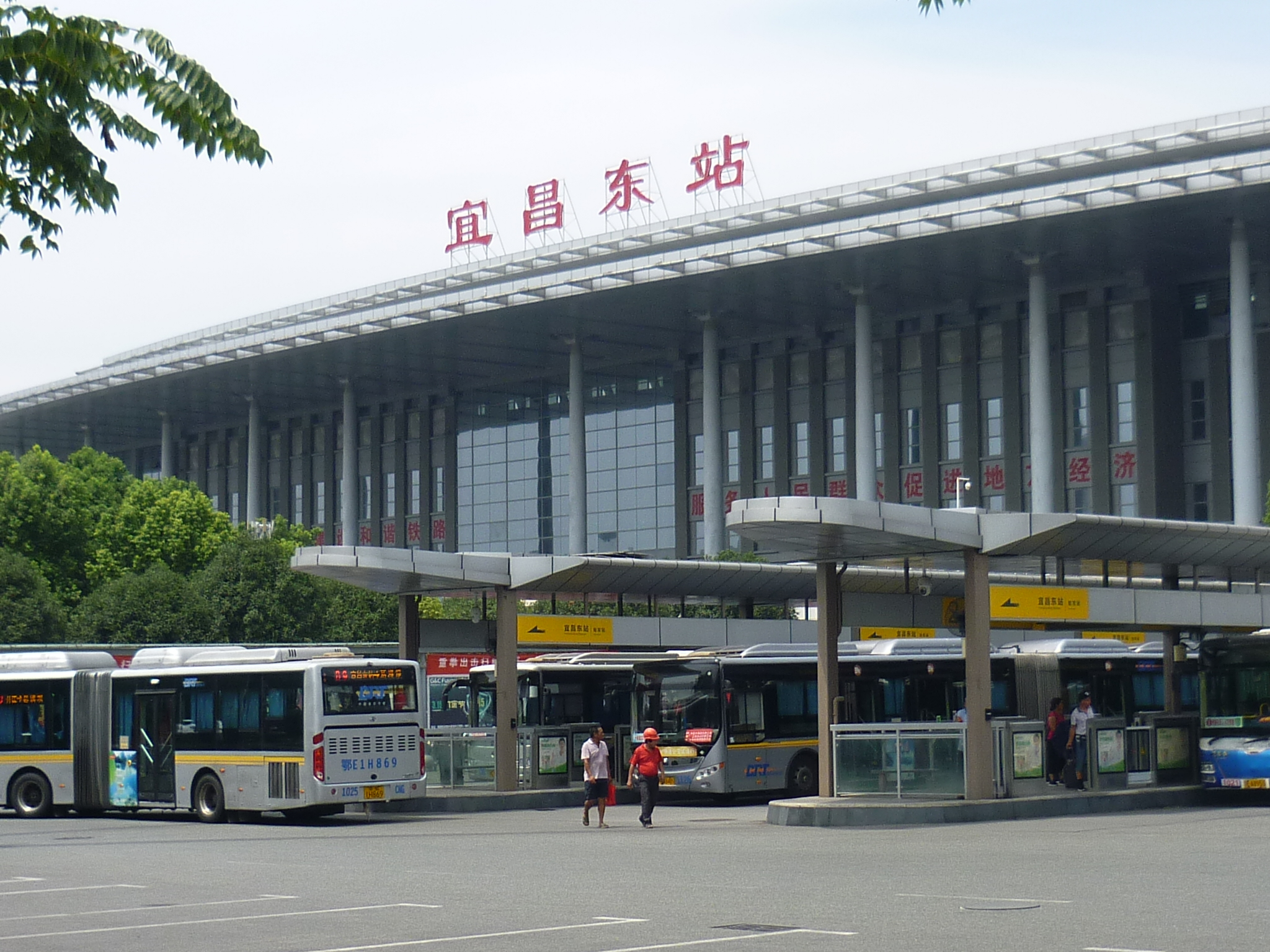 yichang east Railway Station