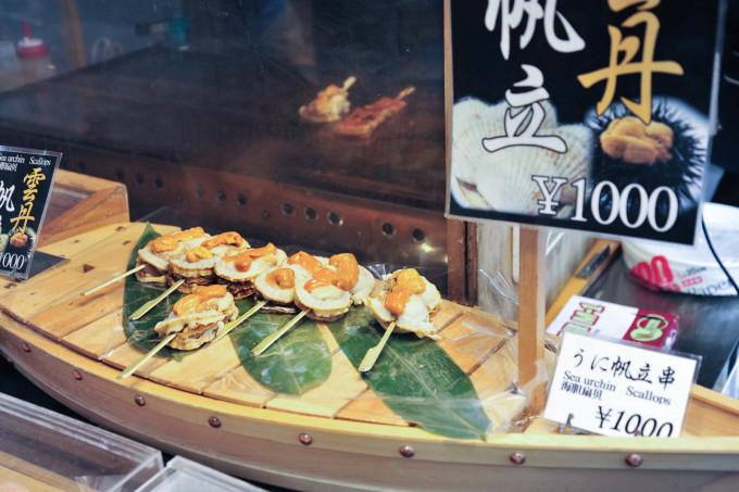 東京·美食物語 38